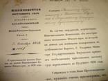 1849 Выселение Евреев от МВД Губернатору Каменец-Подольска. Документ