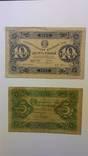 10 и 5 рублей 1923 года