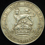 Великобритания шиллинг 1915 aUnc серебро