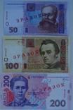 Зразок Образец 50 - 2004, 100 - 2005, 200 - 2007