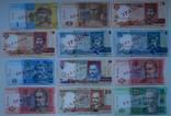 Зразок Образец 1-20 гривен 12шт разные