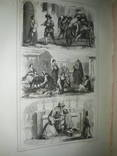 1843 Алессандро Мандзони - Полное собрание сочинений