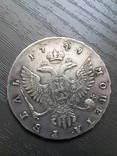 1 рубль 1749г. photo 3