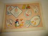 1939 Рисунки для вышивок