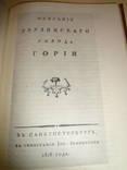 1940 Гори Грузия Родина Сталина