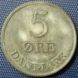 5 оре Данія 1963 photo 2