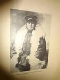 1926 Гражданская Война по архиву Колчака