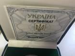 Україна 10 гривень 2017 Колесо життя photo 2