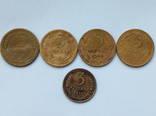 5-ти копеечные монеты + бонус 3 копейки 1927 года