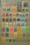 Почтовые марки Императорской России, периода Гражданской войны и РСФСР 52шт
