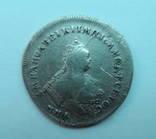 Полуполтинник 1743 ММД photo 4