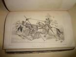 Атлас Старинных Гравюр Рыцарских Исторических 175 гравюр