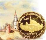 """№4 Проект """"113 городов"""" Беларусь. 1 Дзержинский рубль."""