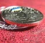 Небесна сотня на варті - Пам'ятна медаль photo 3