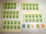 Деньги-марки 1917 блоки 2 копейки