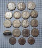 Кошель серебра Екатерины II, повторно в связи с не выкупом .лота. photo 1