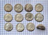 Кошель серебра Екатерины II, повторно в связи с не выкупом .лота. photo 6