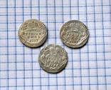 Кошель серебра Екатерины II, повторно в связи с не выкупом .лота. photo 9