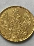 5 рублей 1851 года photo 2