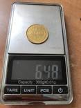 5 рублей 1851 года photo 7