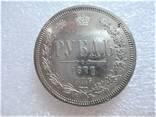 Рубль 1877 (Н.І) photo 8
