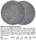 Гульден (флорин) - 28 стуберов (2/3 талера), Йевер (Jever) под Ольденбургом Б/Д (ок.1640) photo 6