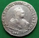 Рубль 1751 спб (повторно в связи с не выкупом) photo 1