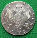 Рубль 1751 спб (повторно в связи с не выкупом) photo 4