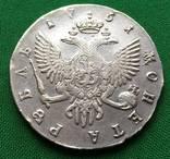 Рубль 1751 спб (повторно в связи с не выкупом) photo 5