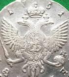 Рубль 1751 спб (повторно в связи с не выкупом) photo 6