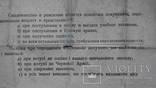 Свидетельство о рождении - Кучма photo 5