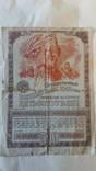500 рублей 1942 Г