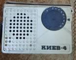 Радиоприемник киев -4