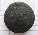 2 копейки 1757 г. Гурт. надпись ( Екатеринбургского двора )