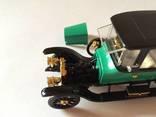 РуссоБалт А37 моторный, с зеркалом + коробка