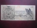 Юенич. 1000 рублей 1919 г.
