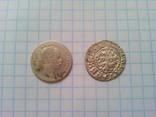 Две монеты одним лотом