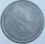 5 злотых 1830 г. FH