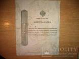 1 рубль серебром, обр. 1883г.контр-марка