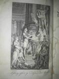 1796 Биография Плутарха