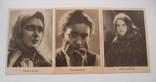 Лот открыток артистов- 12 шт. - 1920-е годы.