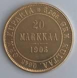 20 MARKKAA 1903 года