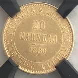 20 MARKKAA 1880 года R-1 По Биткину