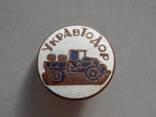 Членский знак Укравтодор 30-е года