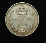 Великобритания 2 пенса 1900 маунди Unc серебро