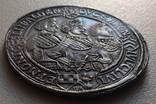 Талер. Саксония 1623г. Иоганн Филипп и братья photo 4