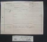 Телеграмма,№264, 1885г.,в Лохвицу из Ромны,купон №264,1885г.