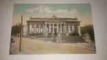 Киев, Городской музей, до 1917р.