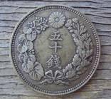 Япония 50 сен 1906 г.