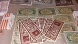 Большой лот бумажных денег
